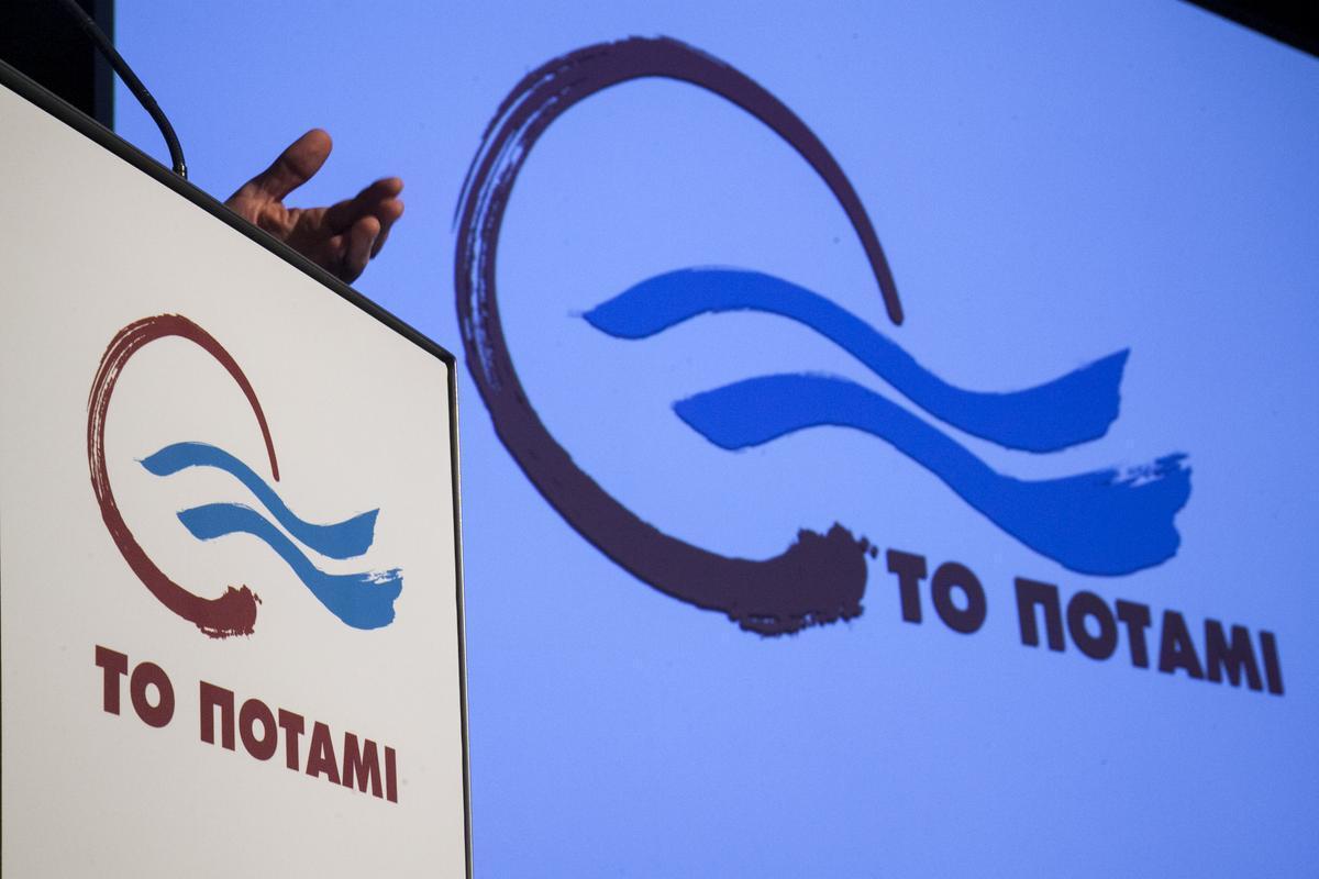 Ποτάμι: Κυβέρνηση χωρίς σχέδιο, με υπουργό τον ανύπαρκτο κ. Τόσκα