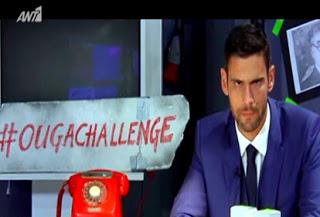 Ουγγαρέζος: Ανανέωσε με τον Ant1 και επιστρέφει με «Ouga Challenge Summer Edition» (trailer)