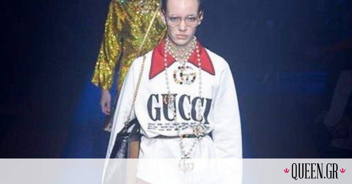 MFW S/S 2018: Στον Οίκο Gucci «πέρασαν» για ακόμα μία φορά στην retro nerdy πλευρά της μόδας
