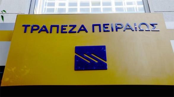 Επενδύσεις 700 εκατ. ευρώ θα χρηματοδοτήσει η Τράπεζα Πειραιώς