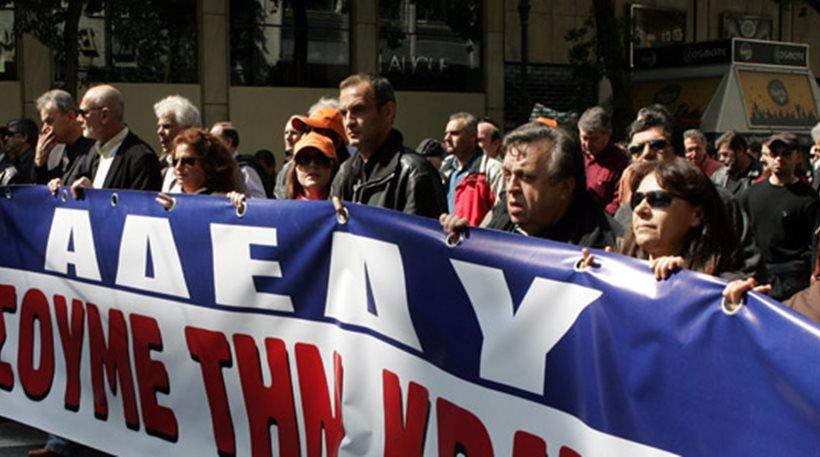 ΑΔΕΔΥ: Συγκέντρωση ενάντια στην αξιολόγηση την Τρίτη