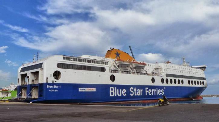 Οδηγός φορτηγού τραυματίστηκε θανάσιμα μέσα σε πλοίο στον Πειραιά