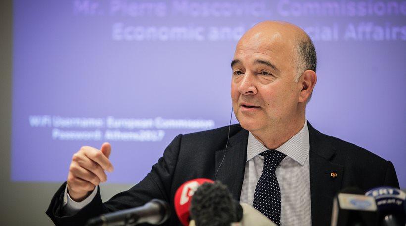 Μοσκοβισί: Η ανάκαμψη της Ελλάδας δεν έχει προηγούμενο στην Ευρώπη