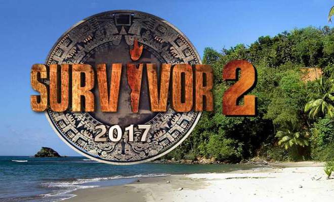 Ο ΣΚΑΪ βάζει καλλονή στο Survivor 2 [Εικόνα]
