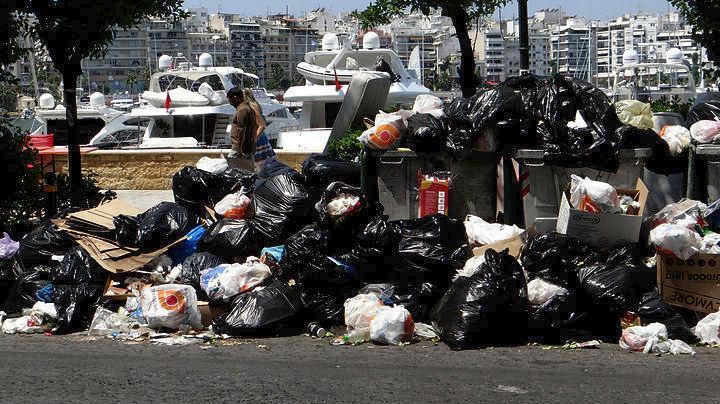 Δουλεύεις κοντά σε σκουπίδια; Θα πάρεις επίδομα 150 ευρώ το μήνα!