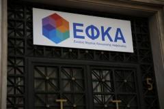 Ποιοι κινδυνεύουν με κατασχέσεις για ανεξόφλητες οφειλές, από τον ΕΦΚΑ