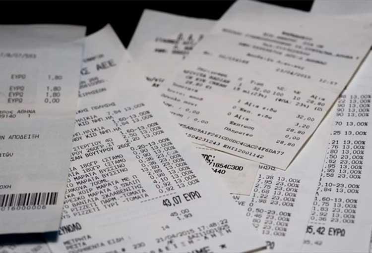 Υπογράφηκε η ΚΥΑ για τη λοταρία αποδείξεων με έπαθλο 1.000 ευρώ