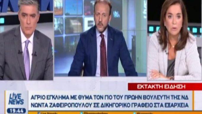 3_newsorama.gr_2017-10-16