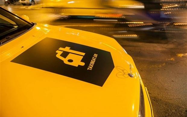 Ανακαλεί το νομοσχέδιο για το Taxibeat η κυβέρνηση