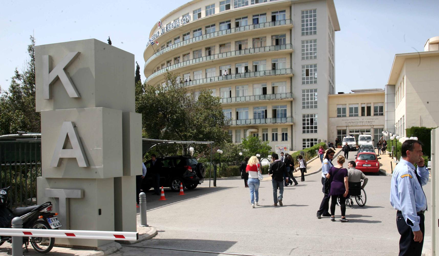 Ευχάριστα νέα: Οι γιατροί κατάφεραν να σώσουν το χέρι 20χρονης που ακρωτηριάστηκε σε τροχαίο στην Κρήτη