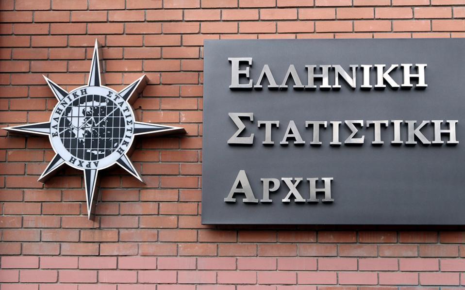 ΕΛΣΤΑΤ: Με ύφεση 0,2% έκλεισε το 2016