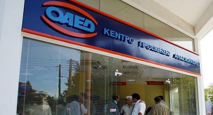 ΟΑΕΔ: 27.000 λιγότεροι άνεργοι τον Σεπτέμβριο