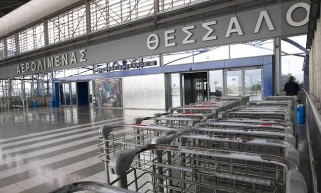 Θεσσαλονίκη: Συνελήφθησαν με πλαστά έγγραφα Σκοπιανοί πρώην πράκτορες