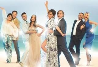 Το «Mamma Mia!» επιστρέφει για δεύτερη χρονιά στο Θέατρο Ακροπόλ (trailer+photos)