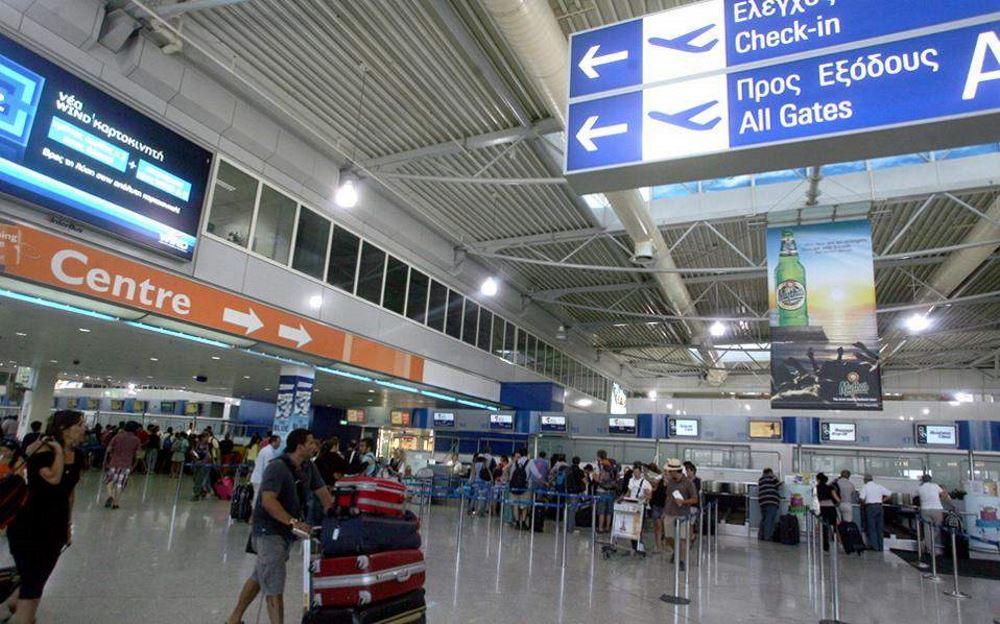 Κρήτη: 528 συλλήψεις αλλοδαπών με πλαστά έγγραφα σε αεροδρόμια