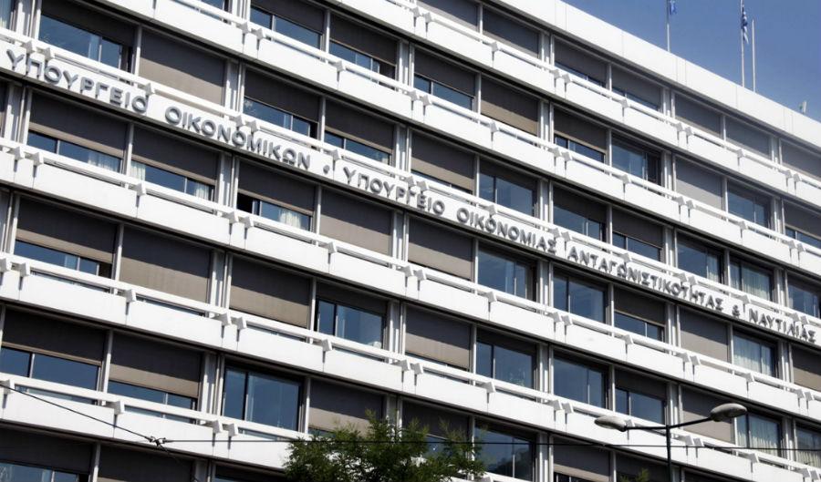 Κοινωνικό μέρισμα: Πληροφορίες για τους δικαιούχους και τη διαδικασία χορήγησης