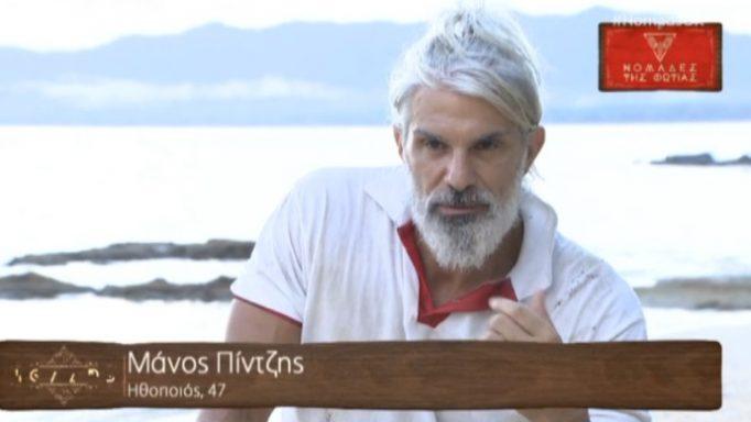 Κλάμα: Η διαφήμιση που πρωταγωνιστούσε ο Μάνος Πίντζης πριν 5 χρόνια και δεν παίζει να την θυμάστε με τίποτα! [video]