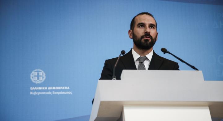 Τζανακόπουλος: Δεν θα υπάρξει τέταρτο πρόγραμμα για την Ελλάδα