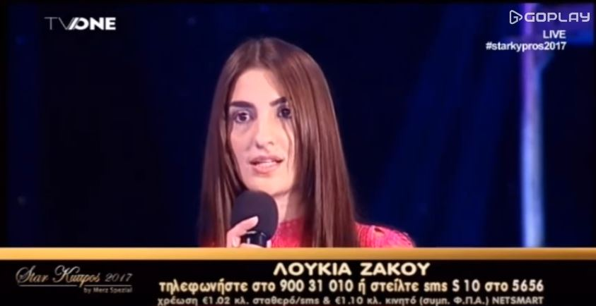 Υποψήφια στα κυπριακά καλλιστεία μας εξηγεί στη γλώσσα του Προέδρου Εδεσσαϊκού τι είναι το φαινόμενο του θερμοκηπίου
