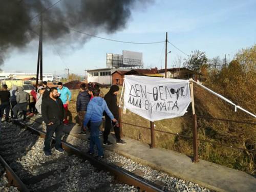 Λάρισα: Νέα κατάληψη στις γραμμές του ΟΣΕ πραγματοποίησαν οι κάτοικοι