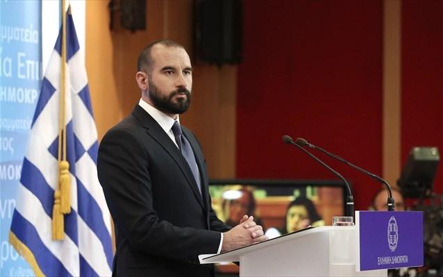 Τζανακόπουλος: Μένει να δούμε αν ο κ. Μητσοτάκης διαθέτει έστω ελάχιστο πολιτικό σθένος