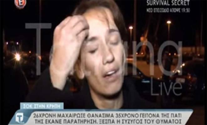 «Ξεσπά» η χήρα του 35χρονου Αλβανού που μαχαιρώθηκε: «Δεν υπάρχει κράτος την άφησαν ελεύθερη» [Βίντεο]