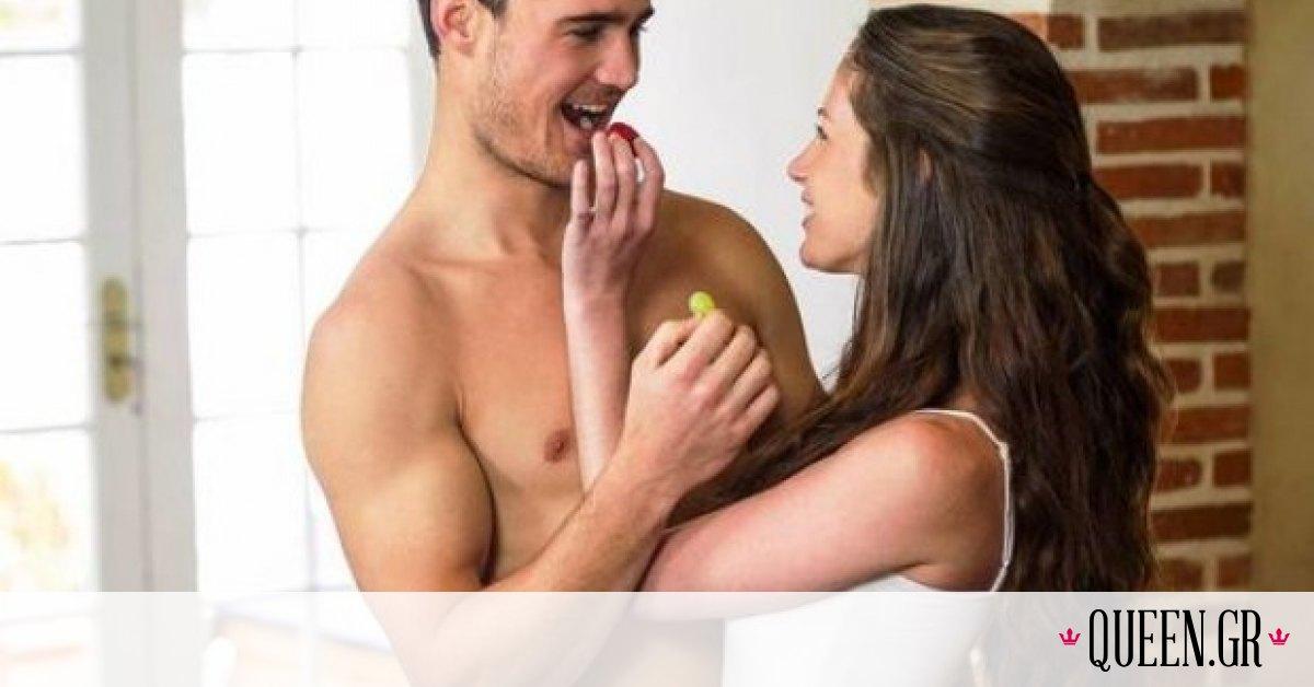 Τάισε τη… σeξουαλική του διάθεση ανάλογα με το ζώδιό του