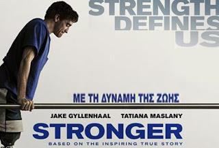 Stronger – Με τη δύναμη της ζωής , Πρεμιέρα: Νοέμβριος 2017 (trailer)