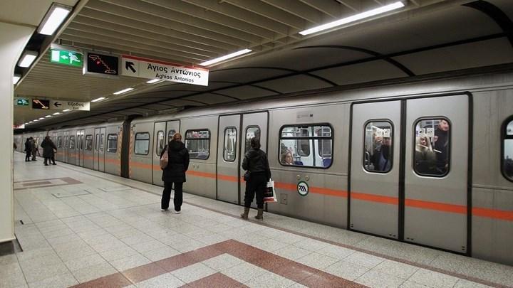 Στάση εργασίας στο Μετρό
