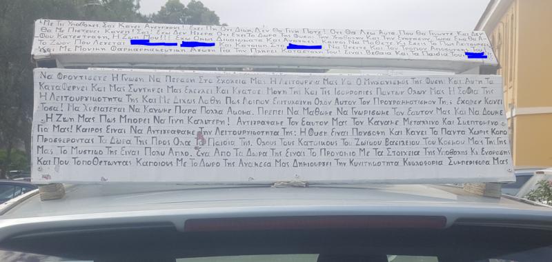 Χανιά: Αυτό είναι το αυτοκίνητο που τραβά όλα τα βλέμματα [φωτο]