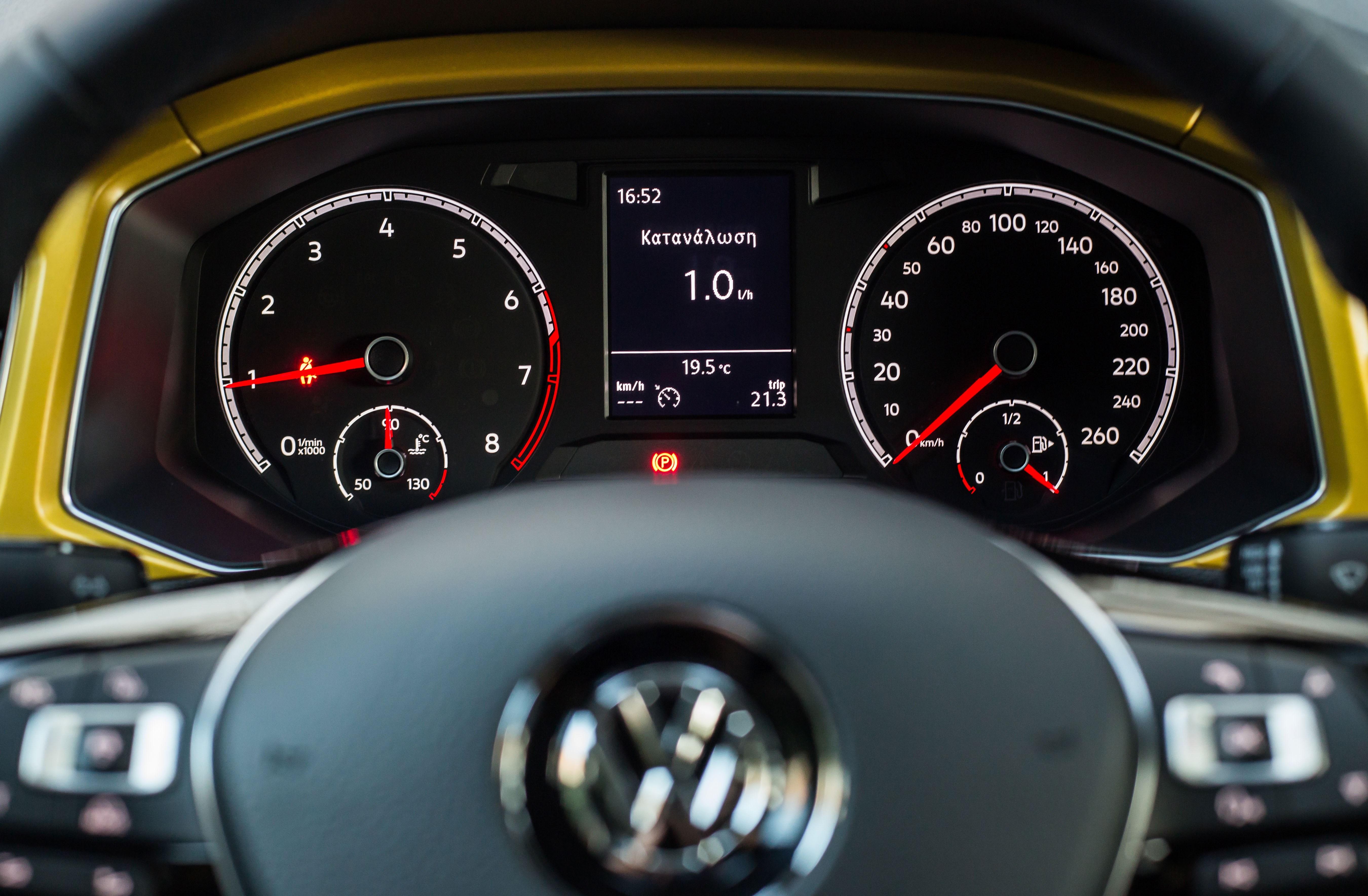 Πανελλαδική παρουσίαση: Tο T-Roc δίνει νέα ώθηση στα SUV της Volkswagen
