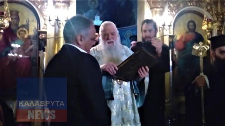 Καλάβρυτα: Ο Αμβρόσιος προέτρεψε τον Σκουρλέτη να ασπαστεί το Ευαγγέλιο και εκείνος αρνήθηκε (βίντεο)