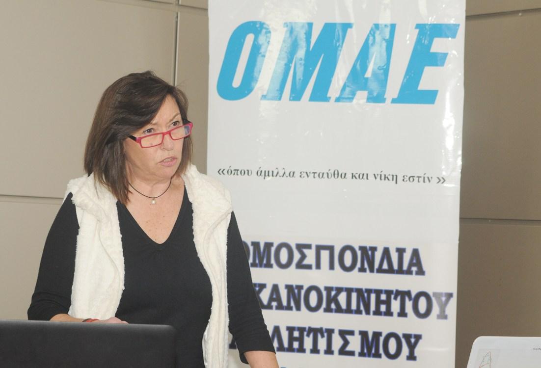 Τι ειπώθηκε στη συνάντηση της ΟΜΑΕ-ΕΠΑ με εκπροσώπους του Τύπου