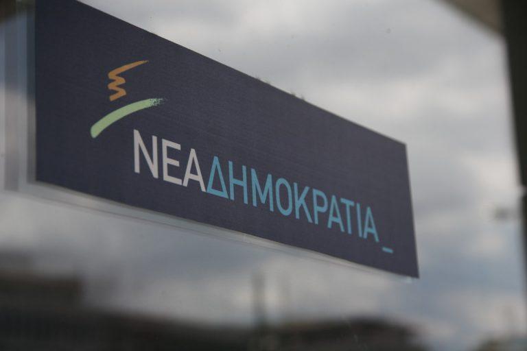 Η Νέα Δημοκρατία καταγγέλλει παραβίαση της εμπιστευτικότητας στην επιτροπή «πόθεν έσχες»