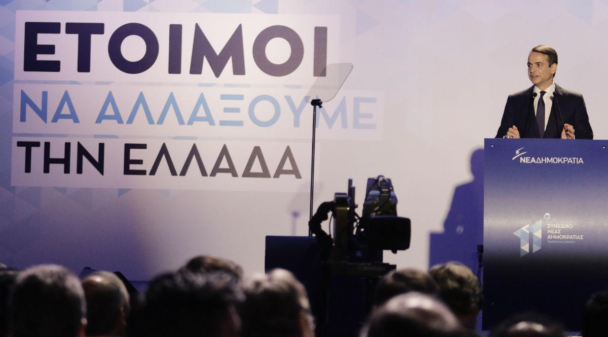 Μητσοτάκης: Το επίδομα των 400 ευρώ στους νέους ανέργους είναι «λαϊκισμός»