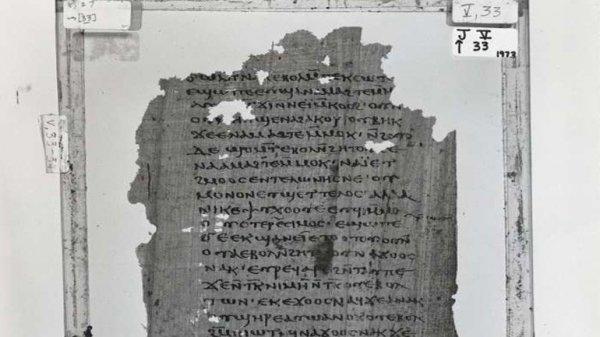 Βρέθηκε γραμμένο στα ελληνικά το πρώτο γνήσιο αντίγραφο «Αποκάλυψης του Ιακώβου»