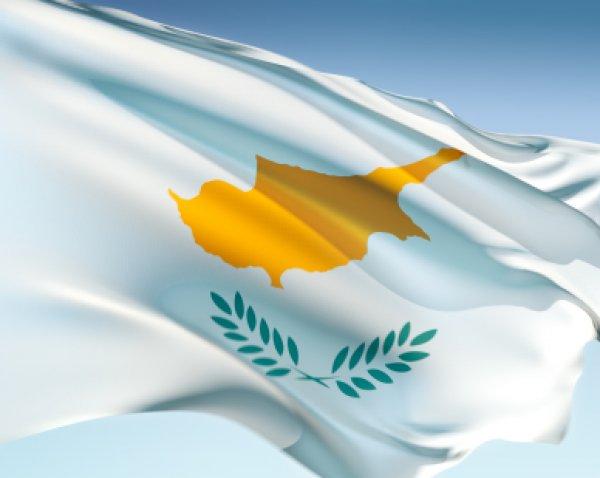 Ξεκινάει η γεώτρηση στην Κυπριακή ΑΟΖ