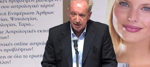 Έλληνας αστρολόγος σοκάρει: «Εννοείται ότι ξέρω πότε θα πεθάνω»