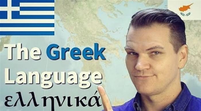 Βρετανός χρήστης YouTube αποθεώνει την Ελληνική Γλώσσα διεθνώς