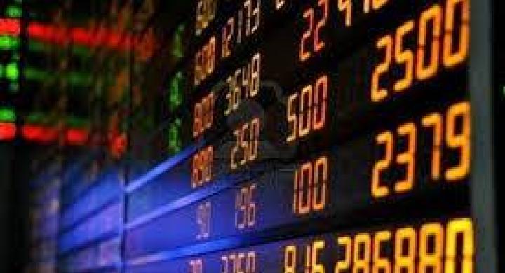 Νέα δοκιμαστική έξοδος στις αγορές με έκδοση 7ετούς ομολόγου