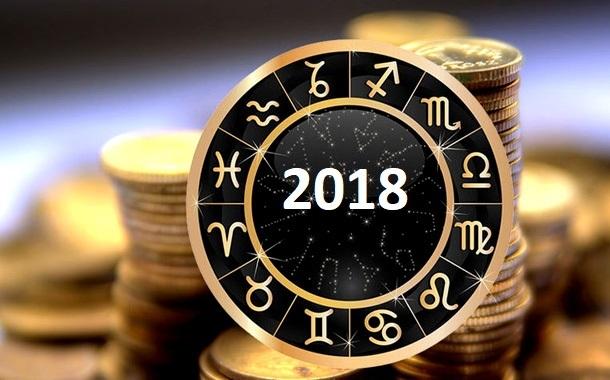 Οι Ετήσιες Αστρολογικές Προβλέψεις των ζωδίων για το 2018