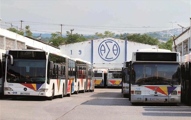 ΟΑΣΘ: Άλλα 60 λεωφορεία στους δρόμους της Θεσσαλονίκης