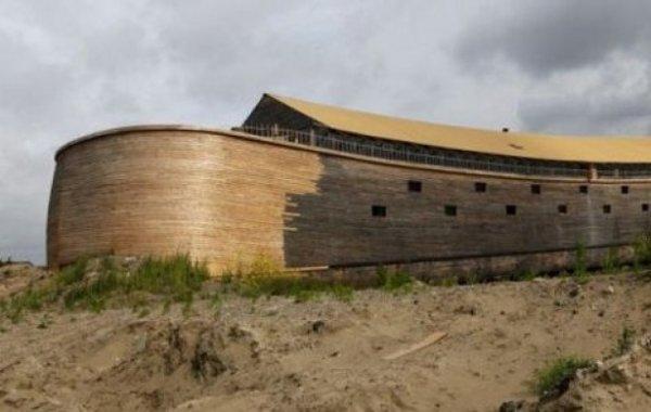 Εντοπίστηκε στην Τουρκία η κιβωτός του Νώε;