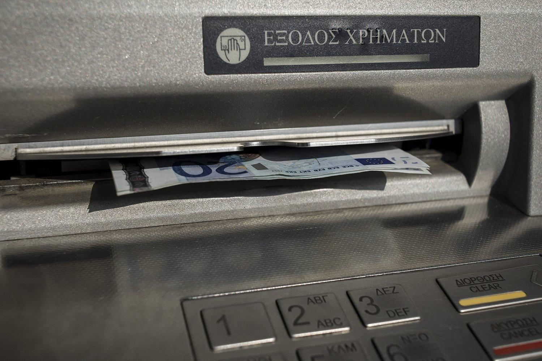 Υπουργείο Οικονομικών: Το κοινωνικό μέρισμα στους τραπεζικούς λογαριασμούς