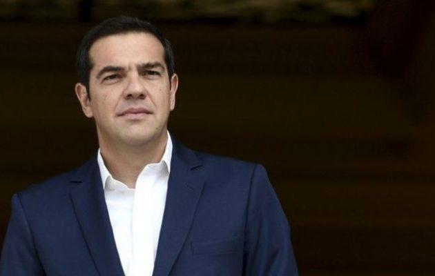 Τσίπρας σε Αμερικανούς επενδυτές: Γη των ευκαιριών η Ελλάδα