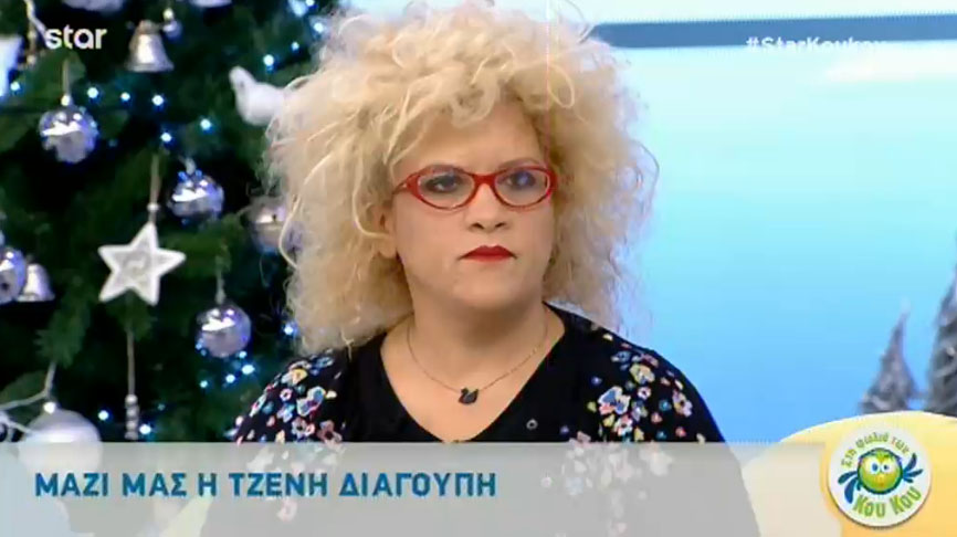 Αγνώριστη η Ελληνίδα ηθοποιός – Έχασε 35 κιλά (φωτό)