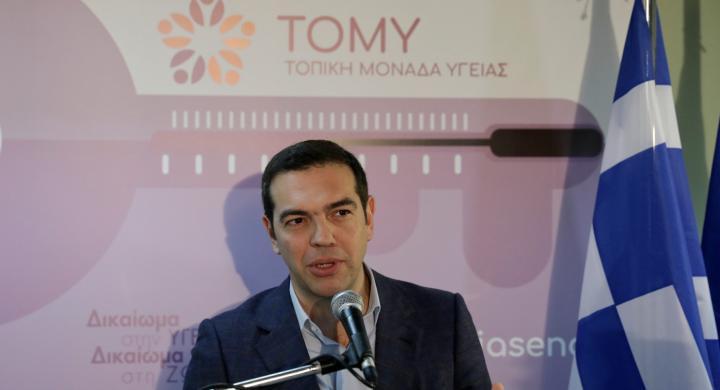 Τσίπρας: Πετυχαίνουμε τους στόχους και βγάζουμε τη χώρα από την κρίση
