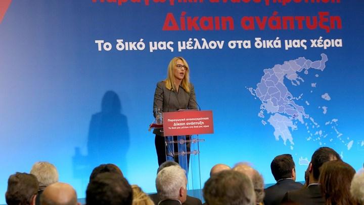 Έργα ύψους 292 εκατ. ευρώ για τη Δυτική Αττική ανακοίνωσε η Ρένα Δούρου