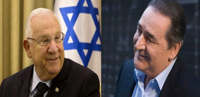 Δίπλα – δίπλα με τον Ισραηλινό πρόεδρο ο Βασίλης Καρράς