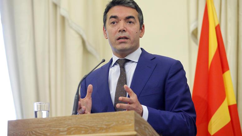 """Ντιμιτρόφ: Ήμασταν και θα είμαστε """"Μακεδόνες"""""""